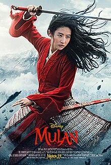 220px-Mulan_(2020_film)_poster